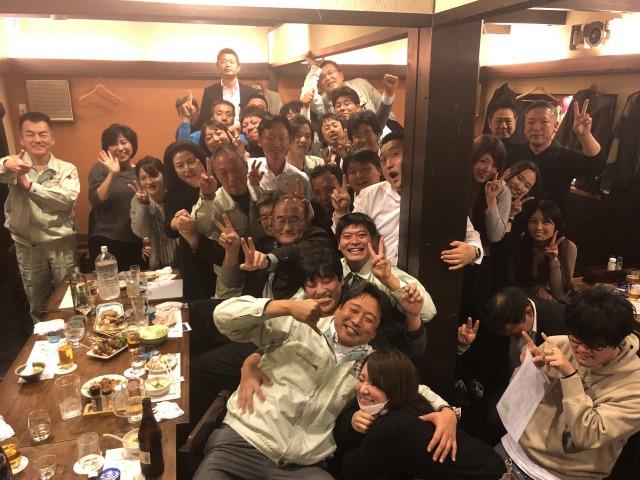 2019本社忘年会&北見部長送別会