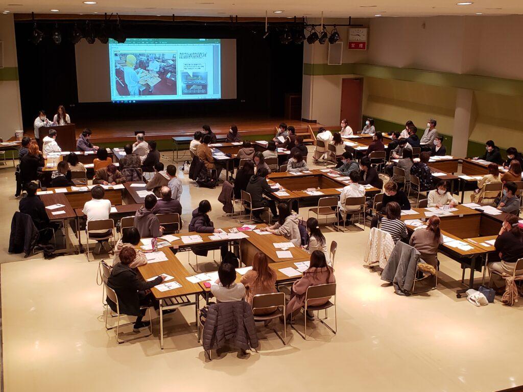 【岡山営業所】集合研修